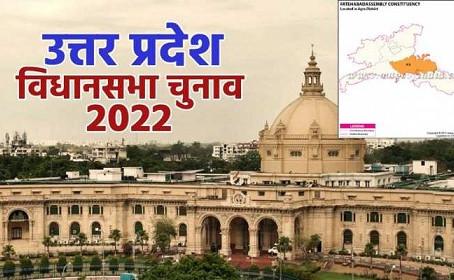 UP 2022 चुनाव: निर्वाचन आयोग ने शुरू की तैयारी, बदल सकता है आपका पोलिंग बूथ या मतदान केन्द्र