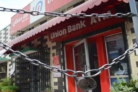 निजीकरण के विरोध में कल से बैंकों में चार दिन बंदी, इस महीने में बढ़ेंगी लोगों की मुश्किलें