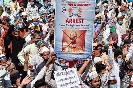 बरेली में पैगंबरे इस्लाम पर आपत्तिजनक टिप्पणी के खिलाफ प्रदर्शन सख्त से सख्त कार्यवाही की मांग