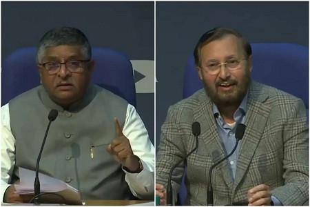 केन्द्र की नई गाइडलाइंस जारी, सोशल मीडिया प्लेटफॉर्म्स को बताना होगा, पहला मैसेज किसने भेजा