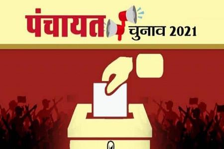 यूपी पंचायत चुनाव की तारीखों का ऐलान, 15, 19, 26 और 29 अप्रैल वोटिंग मतगणना 2 मई को