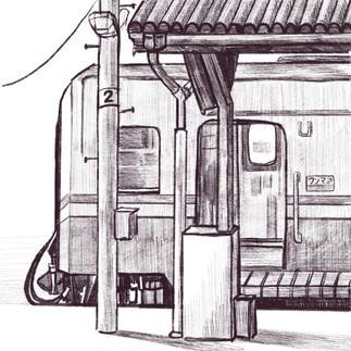 train to where
