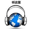 listen_chinese.jpg