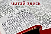 reading_russian.jpg