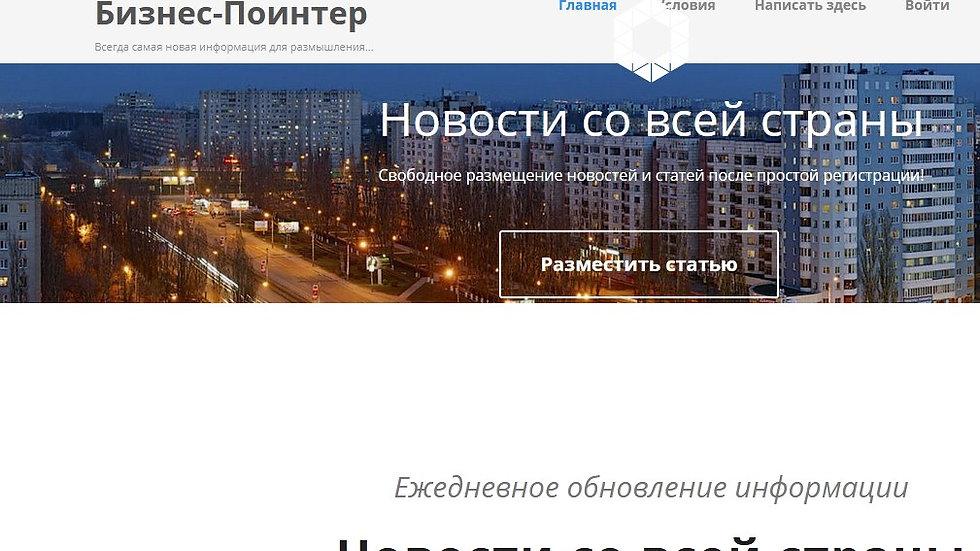Продвижение Вашего сайта в поисковых запросах с помощью размещения статей