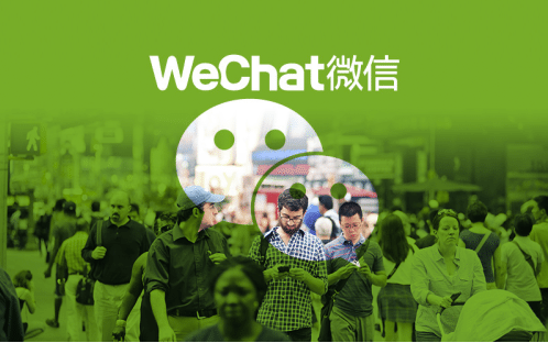 The Best Guide to Chinese Consumer Behavior on WeChat (2017)