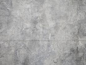 Mur en béton fissurée
