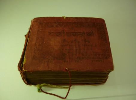Conservation of a Bhagat Bani Pothi (1908)