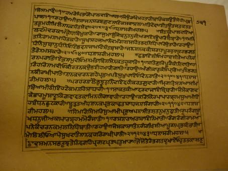 Damdama Sahib as a centre for the creation of Gurmukhi manuscripts