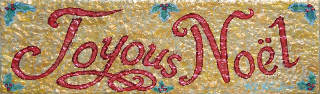 Joyous Noel