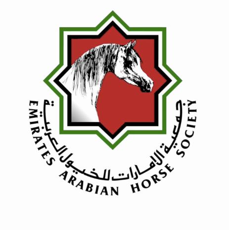 Emirates-Arabian-Horse-Socity
