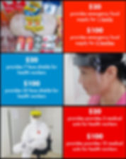 Corona%20donations%20copy_edited.jpg