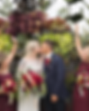 weddings-in-wayne-043.png