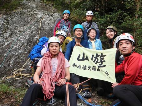 湯河原 幕岩 岩トレ 会山行(バリ組) 2020.10.13