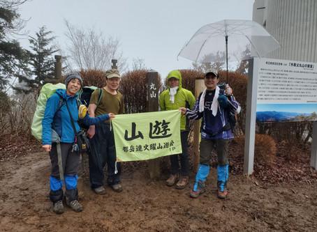 奥武蔵 丸山 (会山行)  2020.3.10