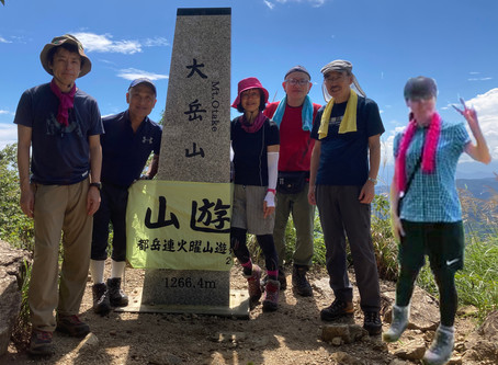 奥多摩 御岳山…大岳山…鋸山  2020.9.8 会山行(尾根組)