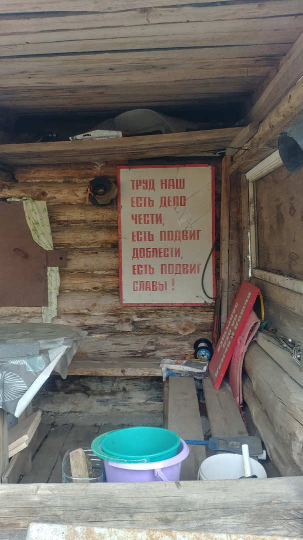 Shokshinskiy Lighthouse_001.JPG