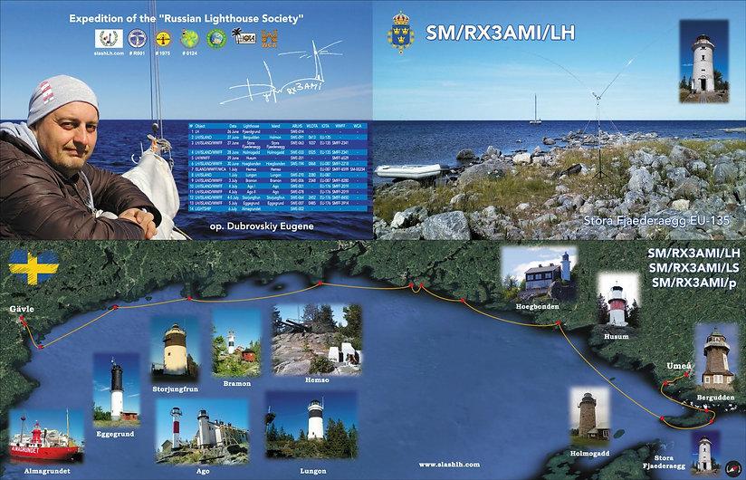 SM_RX3AMI-3_LR.jpg