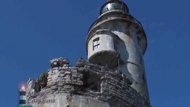 Aniva Lighthouse