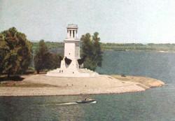 Волгодонский 1953г.
