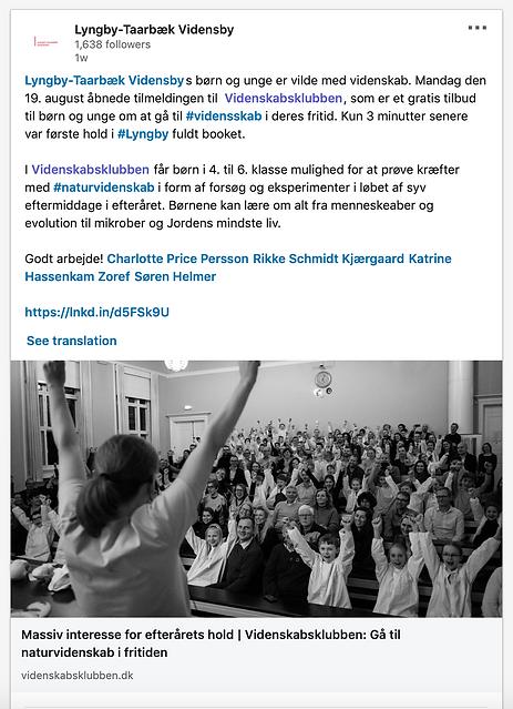 Vidensbyen nyhed om VK tilmelding.png