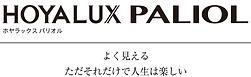 logo-paliol.png