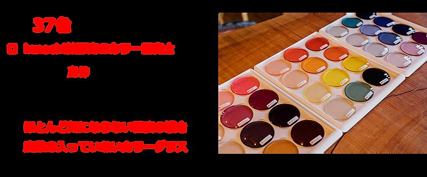 図1-1-1024x426.png