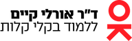 אורלי לוגו אדום.png