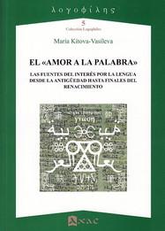 EL AMOR A LA PALABRA