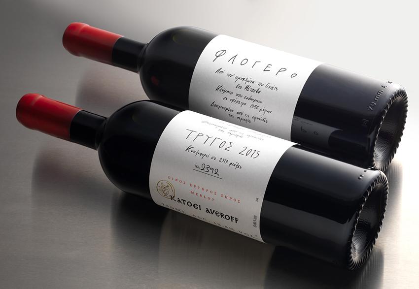 φλογερό κρασί