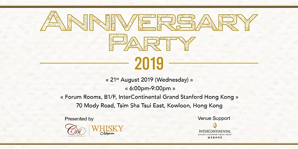 Anniversary Party 2019