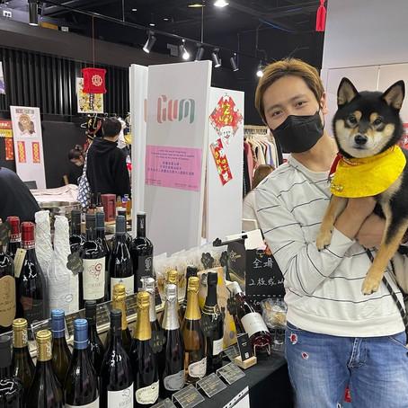 【人物故事】 熱血最強 Ex Terra Wine - William