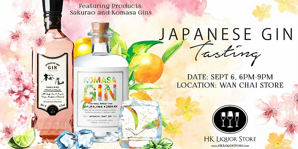 Japanese Gin - Free Tasting