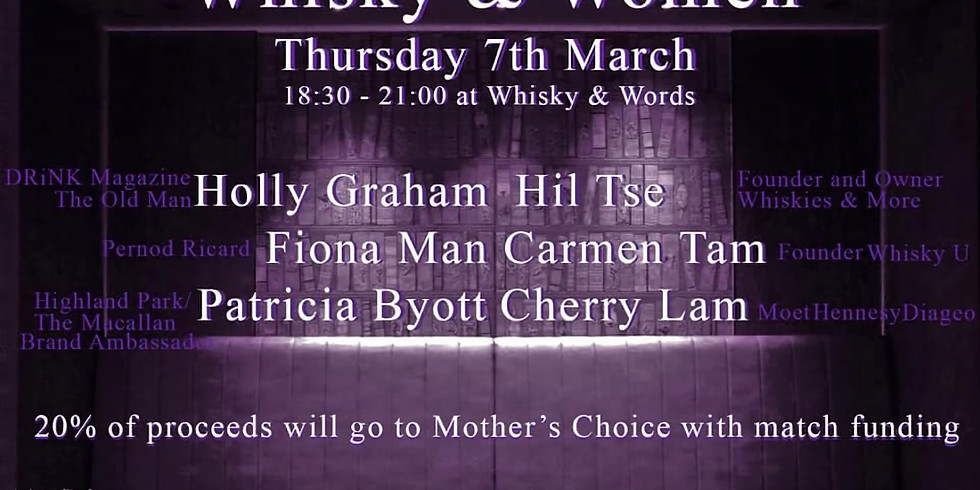 Whisky & Women support of Mother's Choice