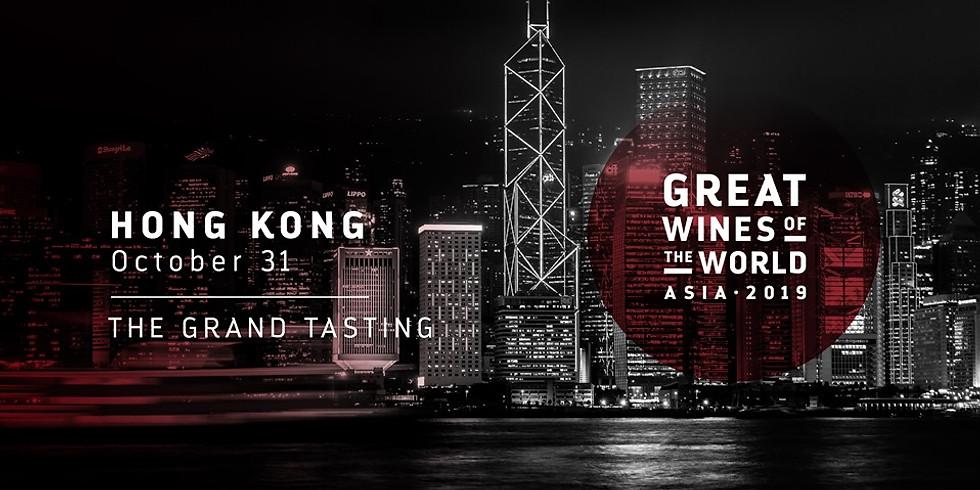 Great Wines of the World Hong Kong 2019 Grand Tasting