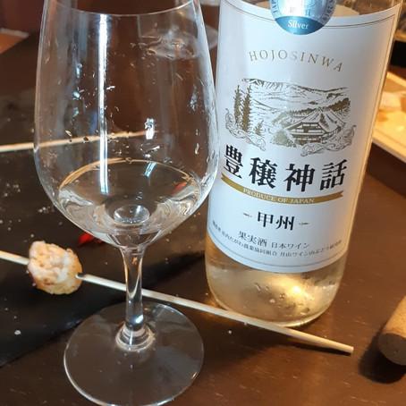 【活動回顧】Japanese Wine 一洗「污名」?