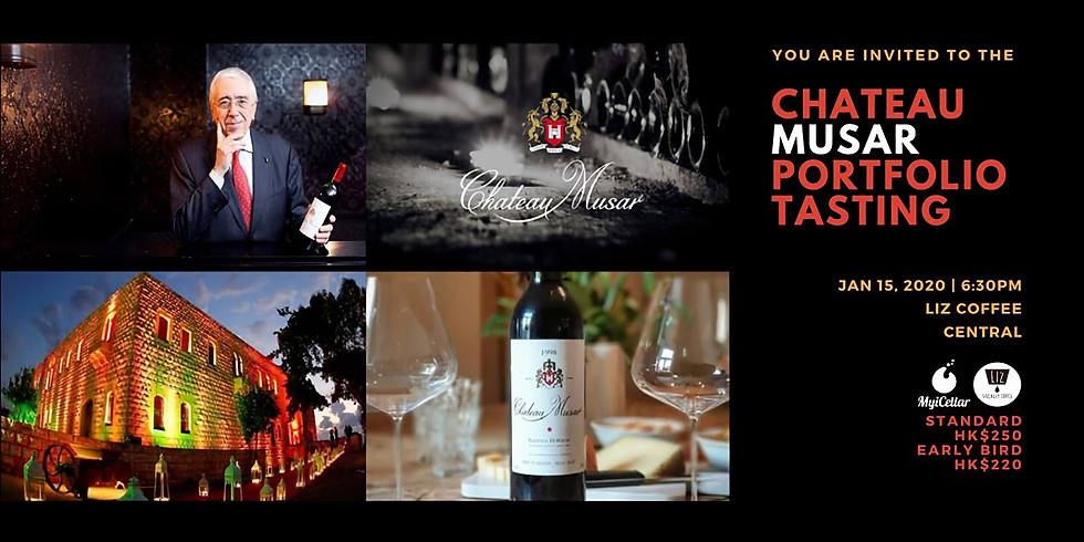 Chateau Musar Portfolio Tasting