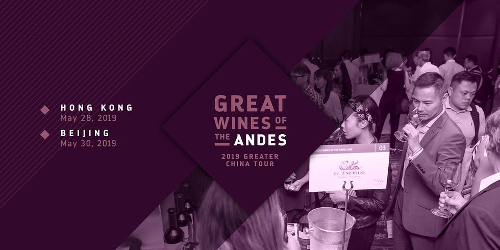 Great Wines of the Andes 2019: Hong Kong Grand Tasting