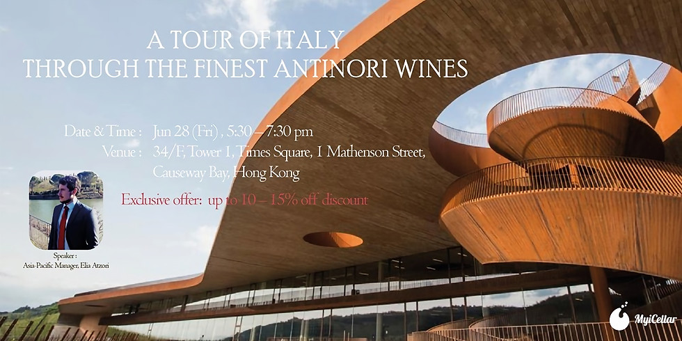 A Tour of Italy Through the Finest Antinori Wines