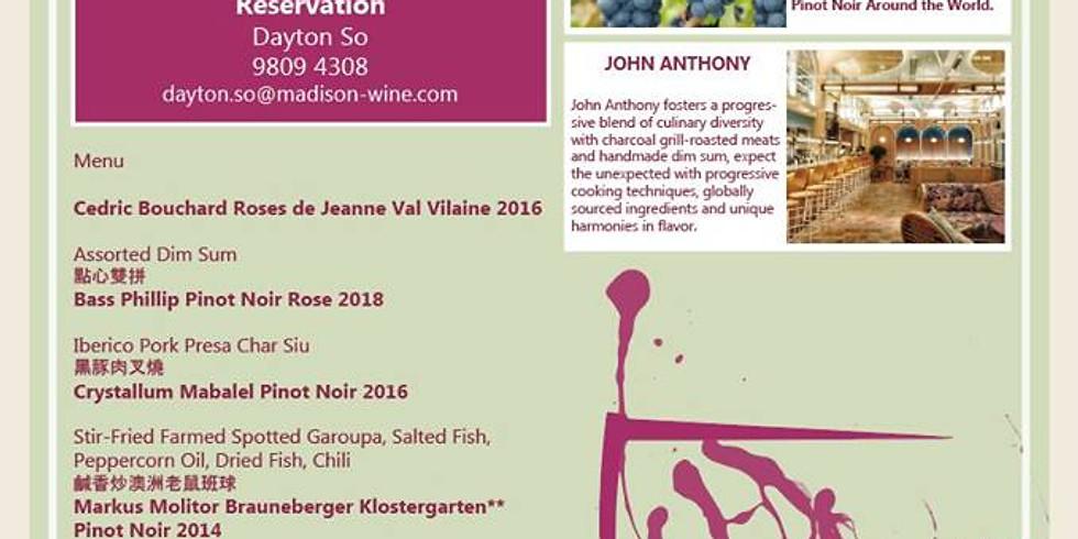 Pinot Noir Around The World Pairing Dinner