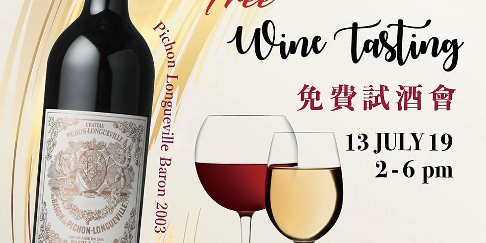 WinemapHK 首場試酒會