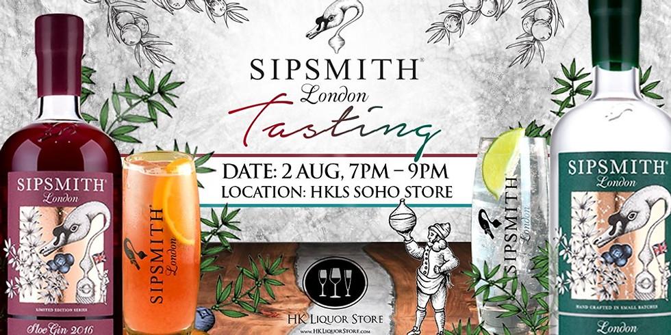 Sipsmith Gin - Free Tasting