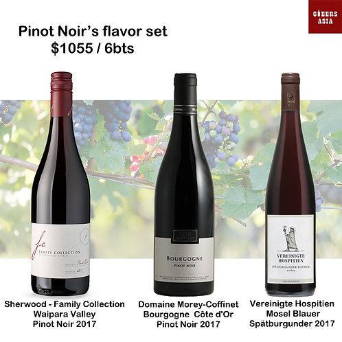 魅力Pinot Noir Set