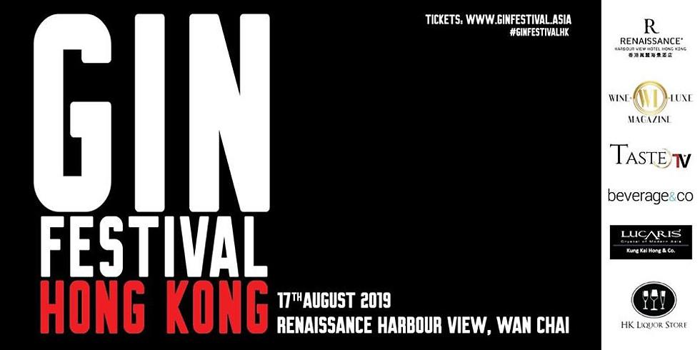 Gin Festival HK   17 August