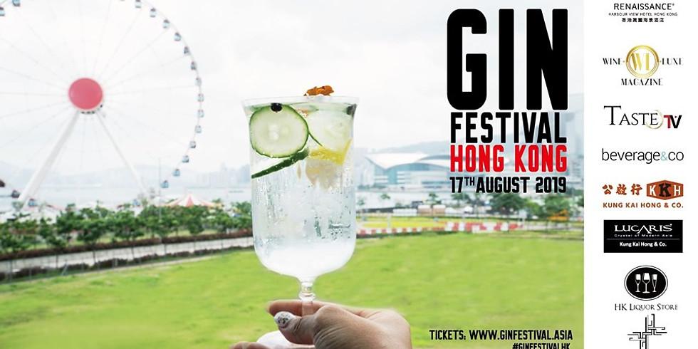 Gin Festival HK | 17 August