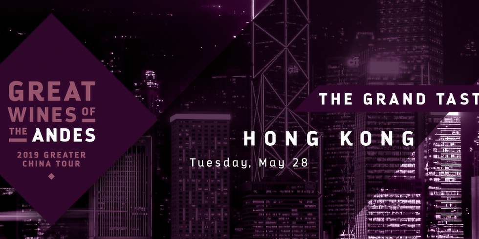 GREAT WINES OF THE ANDES HONG KONG 2019