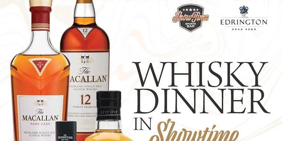 Whisky dinner in showtime