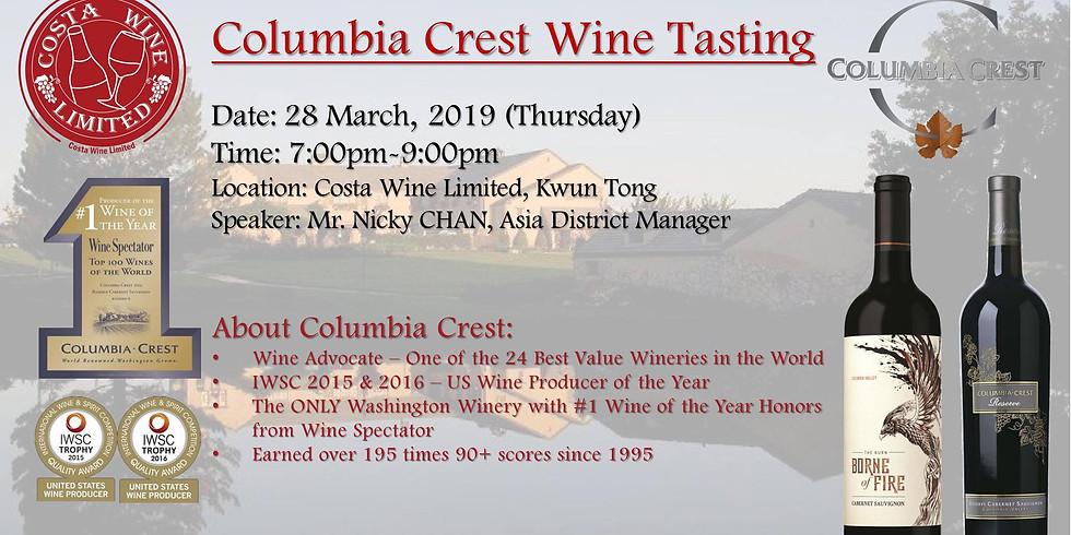 Columbia Crest Wine Tasting🍷可倫峰酒試酒會🍇