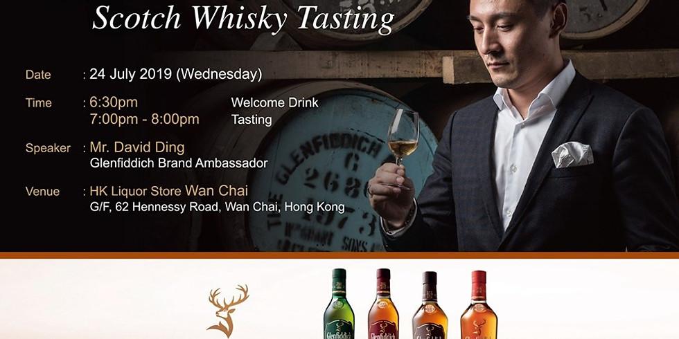 Glenfiddich Single Malt Whisky - Free Tasting