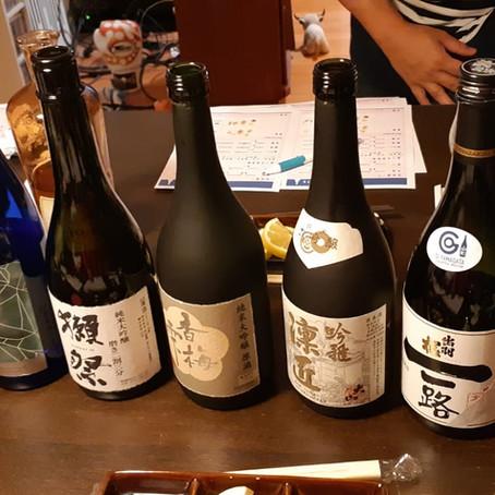 【活動回顧】酒友聚會 Sake之夜 14 Mar 2021